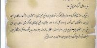 تقدير نامه روز کارگر1690